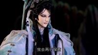 05 刀剑情 无情(二)