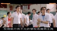 【谷阿莫】6分鐘看完2015電影《我的少女時代》