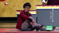 讽刺台湾电视生态圈 全民大剧团 欢乐喜剧人 160117