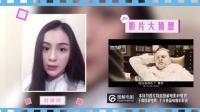 女神约片室:大咖云集,杰伦成龙齐聚一部电影?!