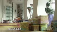 《意大利啊》——维耶特利陶瓷的绚丽色彩
