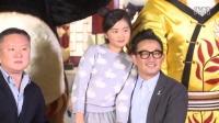 """《功夫熊猫3》黄磊让女儿独自配音 自爆为角色疯狂""""增肥"""" 160121"""