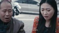 心迷宫-3村长烧尸掩盖罪责