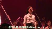 2015迷笛深圳跨年 保提基石合唱团 14