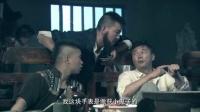 《我是赵传奇》打劫鬼子运输队 赵传奇谋略过人