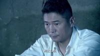 《我是赵传奇》锅盖李上山认罪 诬陷传奇藏苦衷