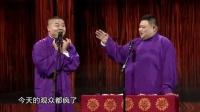 """小沈阳大战""""光头强"""" 欢乐喜剧人 160131"""