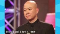 头条:央视春晚语言类8个节目曝光 马天宇小品复活