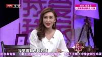 """""""孪生""""双雄欢聚我家 170327"""