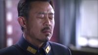 铁血将军01