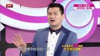 北京电视台38周年文艺精品展播(一) 170505