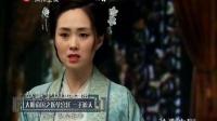 故事中国 170519