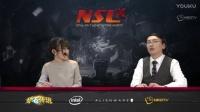 NSL炉石国际大师赛 小组赛 弱鸡 vs 张博
