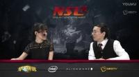 NSL炉石国际大师赛 小组赛 哀绿 vs Reynad