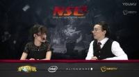 NSL炉石国际大师赛 小组赛 张博 vs 哀绿