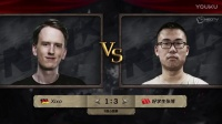 NSL炉石国际大师赛 小组赛 xixo vs 张博