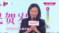 北京电视台周年文艺精品展播(三)