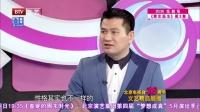 北京电视台38周年文艺精品展播(四) 170526