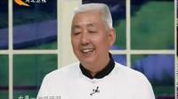 红枣莲藕猪手汤 170531