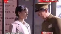 """《江城令》横店热拍 马跃袒护""""谋女郎"""""""