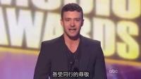 2008年度全美音乐颁奖盛典  中文字幕2
