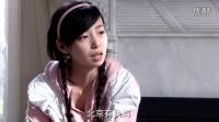 《苏菲日记》第一周第2集 古怪老师