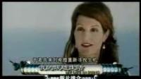 CCTV-8 世界影视博览 09年6月最新电影