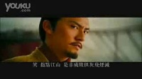 """《大江東去》""""赤壁(下)""""主題MV"""