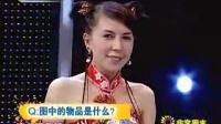 非常周末 老外唱中文歌 part 3