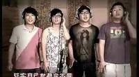 中国音乐金钟奖流行音乐大赛成都10强MV