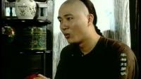 宰相刘罗锅 04