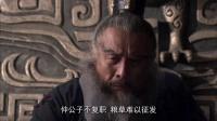 大秦帝国 02