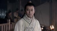 大秦帝国 09