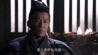 大秦帝国 06