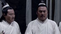 大秦帝国 04