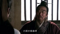 大秦帝国 10