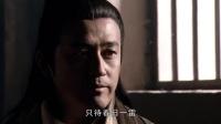 大秦帝国 17