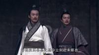 大秦帝国 20
