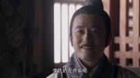 大秦帝国 22