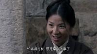 大秦帝国 28