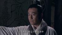 大秦帝国 01
