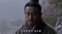 大秦帝国 36