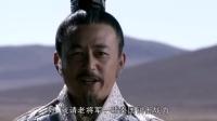 大秦帝国 34