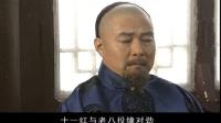 风雨同仁堂02