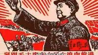 [牛人]保卫黄河东方红