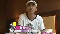 """网报上海赛区惊现""""音乐牛人"""""""
