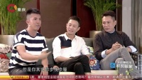 四个男人一台戏 曹保平 刘烨 张译 段博文 160908