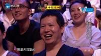 小岳岳新说唯美爱情 惦记范冰冰遭李晨暴揍 喜剧总动员 160910
