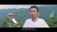 《最美中国》第二集 巴东  云端飞行