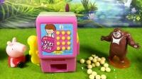 熊出没小猪佩奇的电话糖果机食玩 亲子小玩具